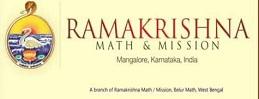 ramakrishna math & mission logo